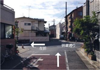新井健康院までのアクセス6